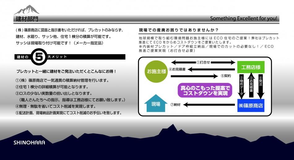 kuro2-5-01