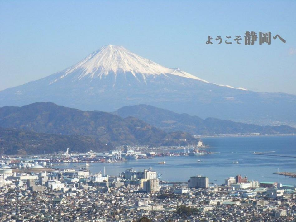 fujirogo3