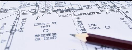 構造計画アドバイス・構造計算